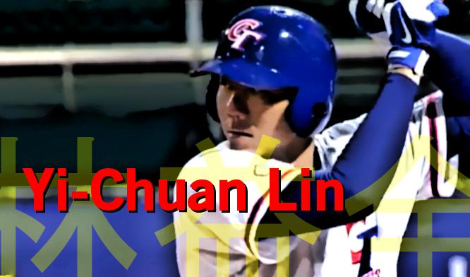 Yi-Chuan Lin