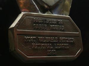 koufax-cy